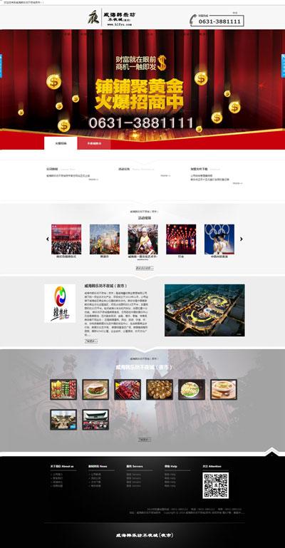 英亚直播网体育赞助_英亚体育官方下载app