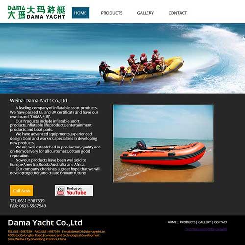 威海大玛游艇有限公司英亚直播网体育赞助