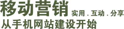 英亚直播网体育赞助_英亚体育官方下载app 从手机英亚直播网体育赞助建设开始 实用 . 互动 . 分享